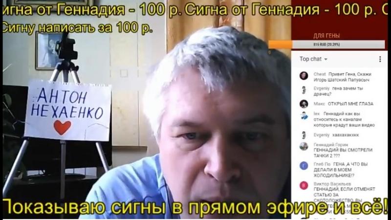 Игорь Папуас