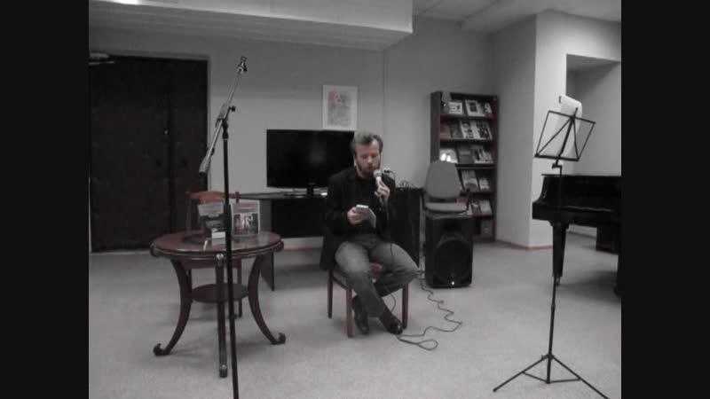 Илья Гвоздев с поэтической программой Безфильтра Литературный оверлок Библиотека №94 10 ого ноября 2018 года