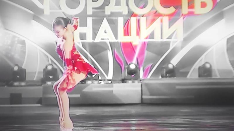 С днём рождения, Алина Загитова!