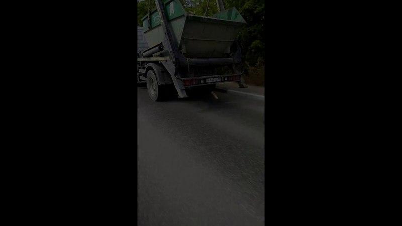 Нормальный х*й или х*евый мусоровоз.