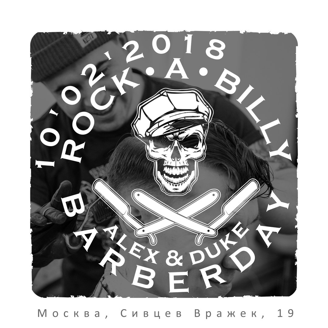 10.02 Rockabilly Barber Day