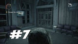 ОКАЗАЛСЯ В ПСИХУШКЕ - ВСЕГО ЭТОГО НЕ БЫЛО - Alan Wake Эпизод 4 - Прохождение #7