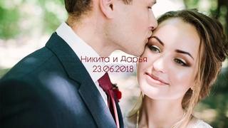 Свадьба: Никита и Дарья (23.06.2018) (James Blunt - You're Beautiful)