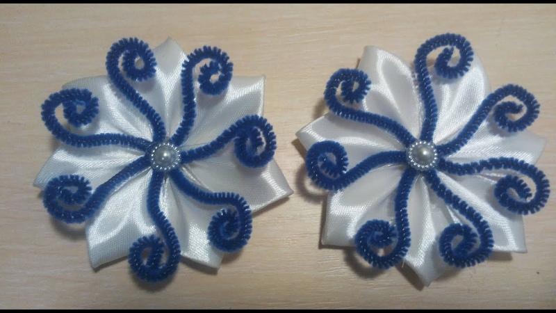 цветочек с завитушками. Канзаши\МК\ Kanzashi\DIY\ flori din panglica satinata