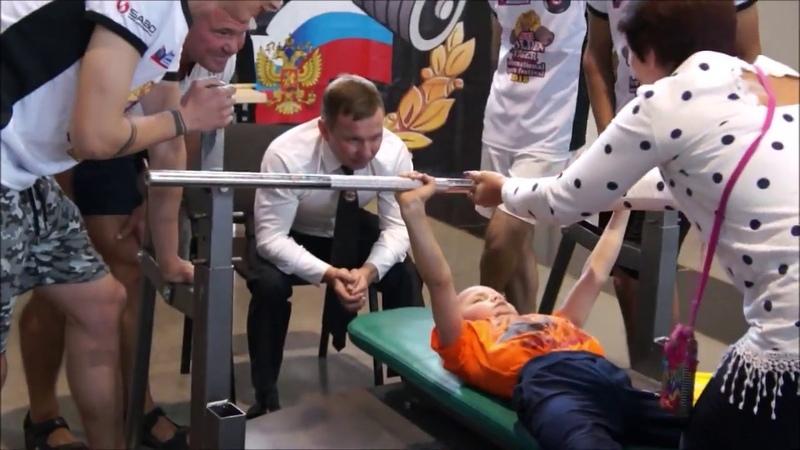 Самый сильный мальчик России. 8-ми летний Влад Черепанов. Спортивный рекорд Жим лежа.