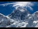 Эверест Вершина Мира