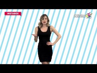 INSTABOX ведущая Джемма Арифулина_120_05.12.17_LOGO