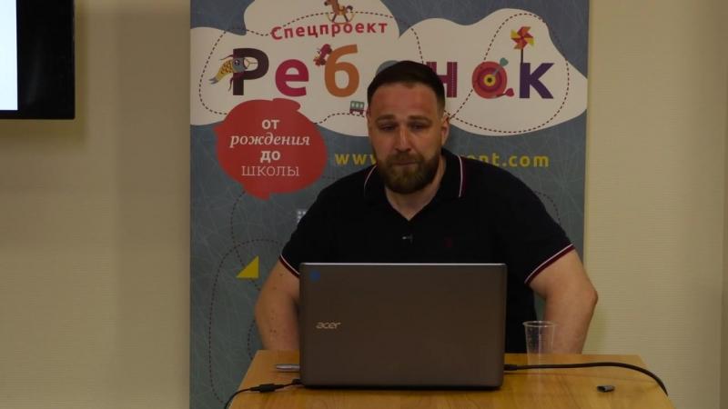 Как говорить с детьми о катастрофах детский психолог Александр Покрышкин