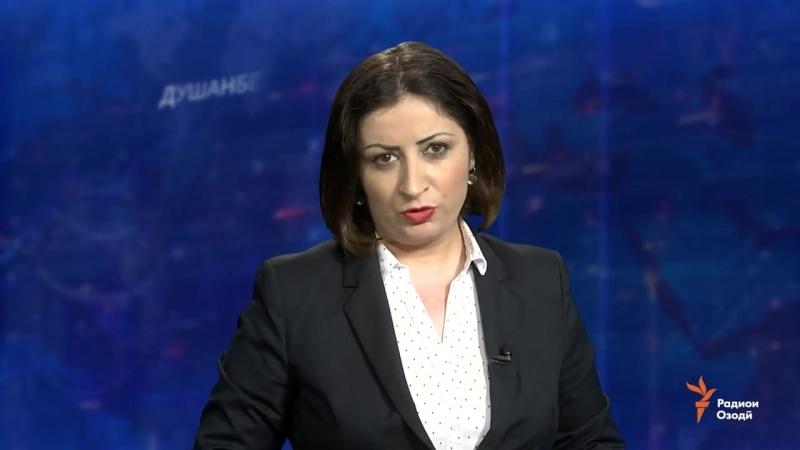 Ахбори Тоҷикистон ва ҷаҳон 16 04 2018 اخبار تاجیکستان HD