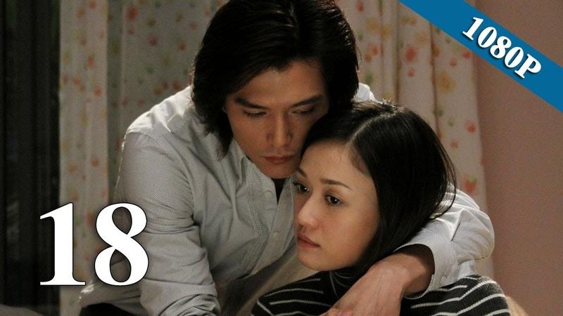 【佳期如梦 Blue Love】(EngSub) 第18集 陈乔恩、邱泽、冯绍峰主演都市虐恋偶像剧【超