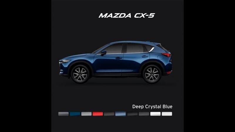 Цветовая линейка Mazda CX 5