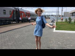 Стрим 72.ru: гуляем по новым необычным вагонам поезда Тюмень-Тобольск-Тюмень