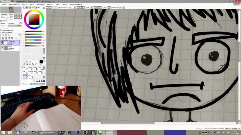 Как я создавал картинку другу