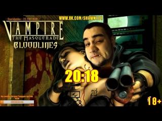 [18+] Шон играет в Vampire the Masquerade - Bloodlines (PC, 2004)
