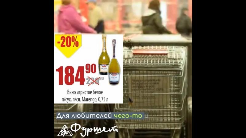 23 февраля акции в сети супермаркетов Фуршет