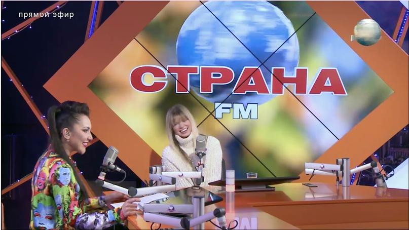 Настя Задорожная | Москва