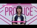 ENG sub PRODUCE48 AKB48ㅣ오다 에리나ㅣ종이 비행기는 소원을 싣고 @자기소개_1분 PR 180615 EP.0