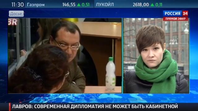 Новости на Россия 24 • На Украине найден убитым адвокат россиянина Александрова Юрий Грабовский