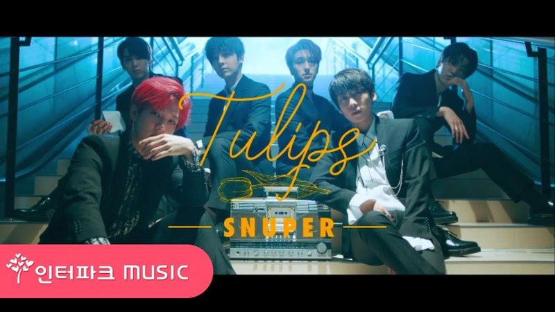 [Teaser] 스누퍼 (SNUPER) - Tulips (튤립)
