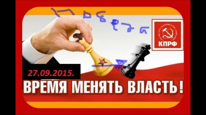 С 25 летием КПРФ Иркутской Обл!.mp4