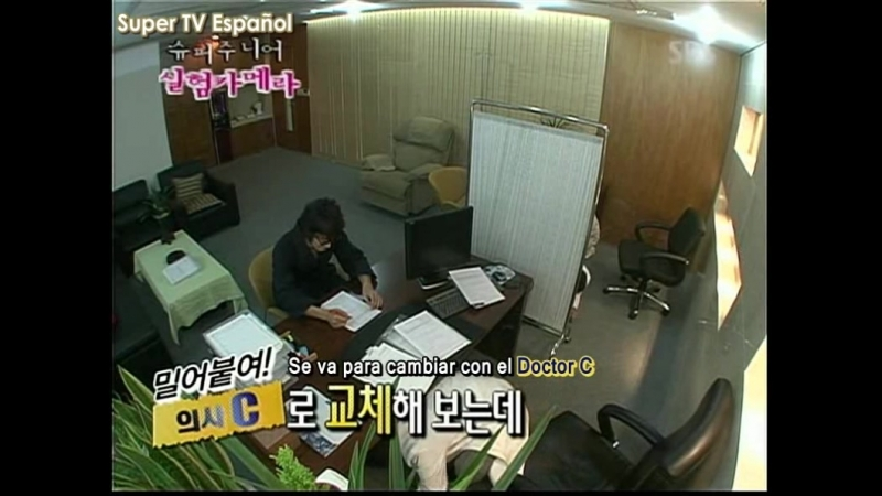 [2007.11.11] [SUB ESP] EHB - Episodio 1