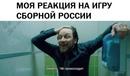 Лев Катаев фото #45