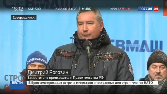 Новости на Россия 24 • Атомную подлодку Казань проекта Ясень М спустили на воду