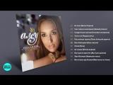Алсу - Родная речь (Альбом 2014)