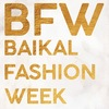 Baikal Fashion Week 2018