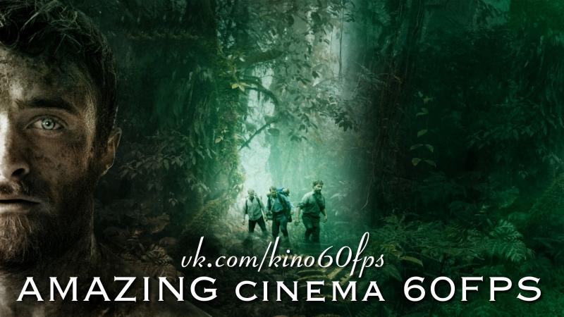 Приключения 60 FPS