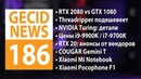GECID News 186 ➜ AMD Ryzen Threadripper подешевели ▪ видеокарты GeForce RTX 20 от AIB-партнеров