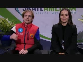 Skate America 2018. Men - SP. Sergei VORONOV (1 канал)