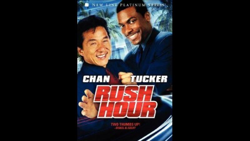 lm Rush Hour 3 Franais - Film Streaming HD 2017 VF