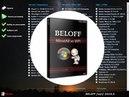 [ВИДЕОУРОК] BELOFF WPI и MInstAll 2016.5.1