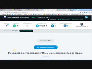 Jugl net немецкий проект для заработка без вложений