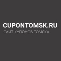 cupon.tomsk
