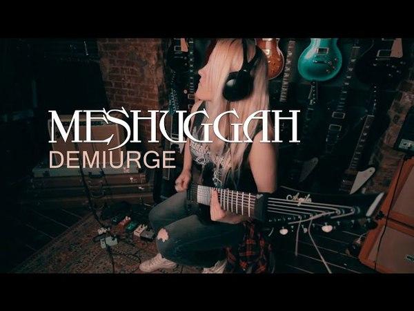 Meshuggah Demiurge Katrin Child Cover