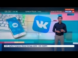 В соцсети ВКонтакте появятся голосовые звонки - Россия 24