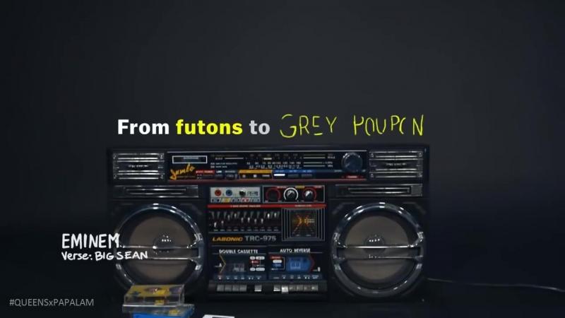 Почему рэпперы любят Grey Poupon c переводом QUEENSxPAPALAM