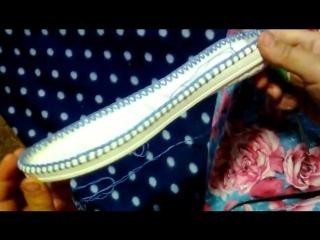 Работа с подошвой для вязаной обуви начало обвязка подошвы