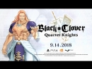 Black Clover Quartet Knights! - промо Ветто.