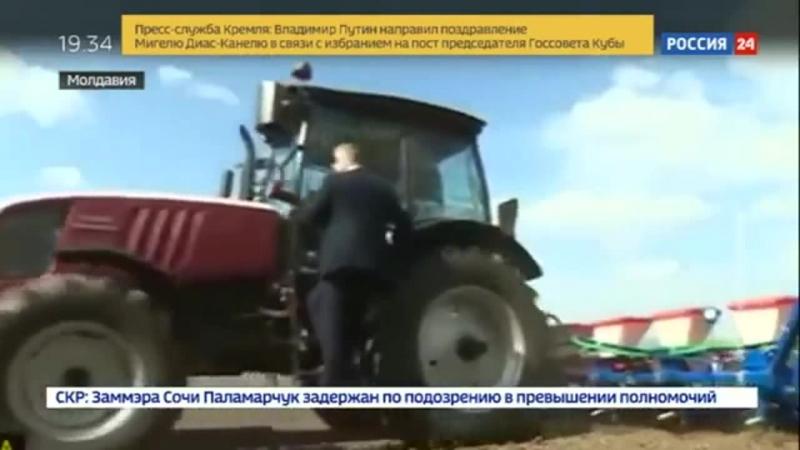 Россия 24 - Главы Белоруссии и Молдавии засеяли кукурузное поле - Россия 24