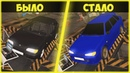 ТЮНИНГ ЖИГУЛЕЙ ЗА 1.000.000 РУБЛЕЙ В GTA RP BOX