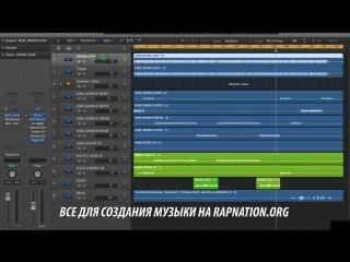 Скачать Logic Pro X: Видеоуроки. Часть 6 (Роман Стикс, Roman Styx, AudioMasterClass, 2018, RUS)