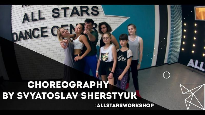 Rhodes Run Choreography by Святослав Шерстюк All Stars Junior Workshop