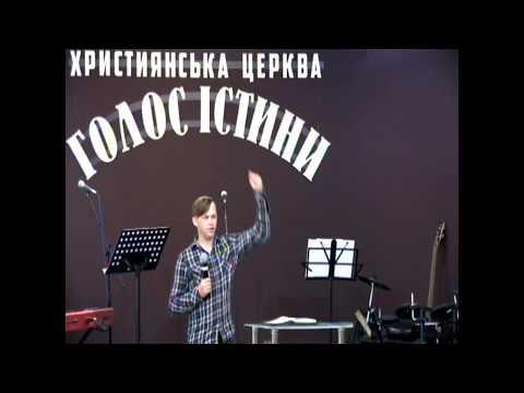 ДРЕВО ЖИЗНИ. Руслан Боголюбивый