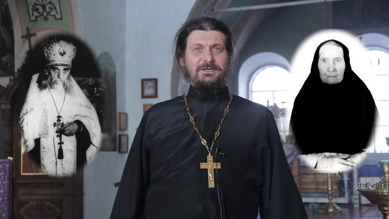 Рождественские чтения канонизация Серафима Тяпочкина и матушки Мисаилы