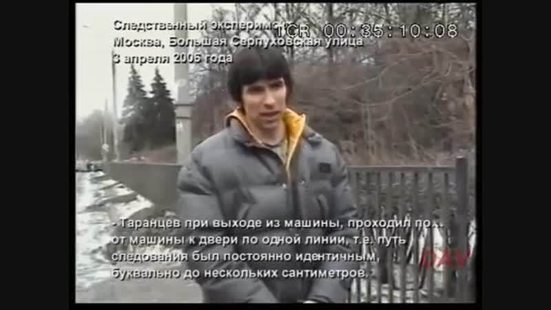 Исповедь Солдата из Ореховских