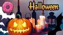 Хеллоуин ИДЕИ ДЕКОРА Поделки к Хеллоуину Страшные свечки своими руками Пранки на Хеллоуин