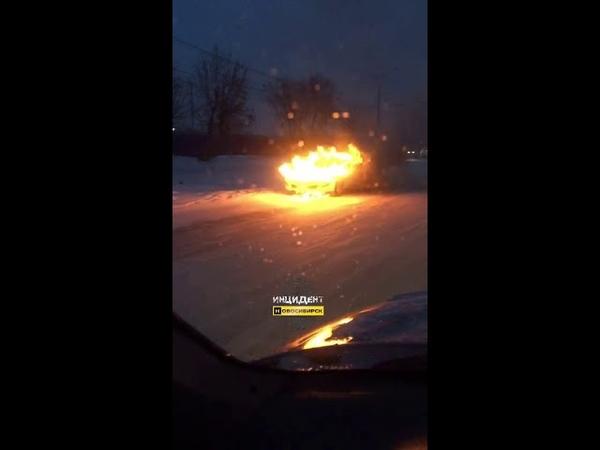 Новосибирск Горит автомобиль